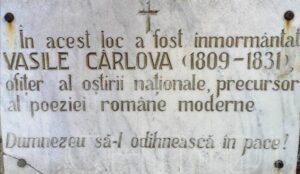 EDITORIAL: VASILE CÂRLOVA (1809-1831) –  Părintele Ruinurilor Târgoviștei