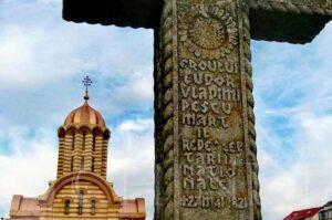 EDITORIAL: Crucea lui Tudor Vladimirescu din Târgoviște